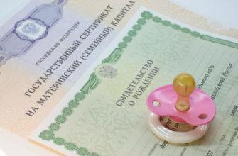 Как получить дополнительную выплату на детей до 3 лет в 2020 году