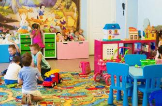 Запись ребенка в очередь в детский сад через Госуслуги