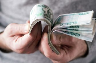 Оформление выплаты на пособие на детей от 8 до 17 лет через Госуслуги