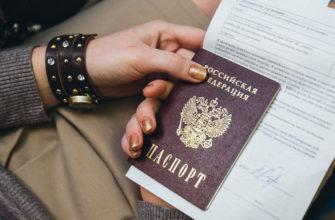 Какие документы после смены фамилии нужно менять?